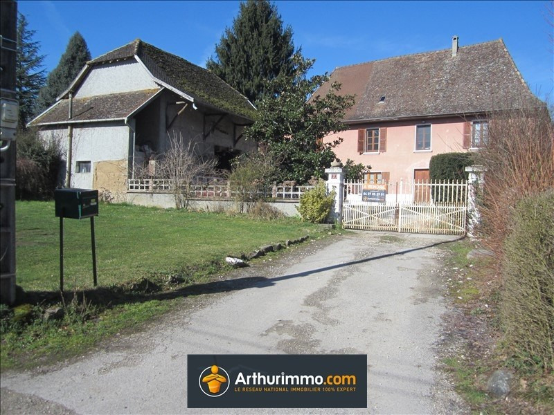 Sale house / villa Veyrins thuellin 240 120€ - Picture 1