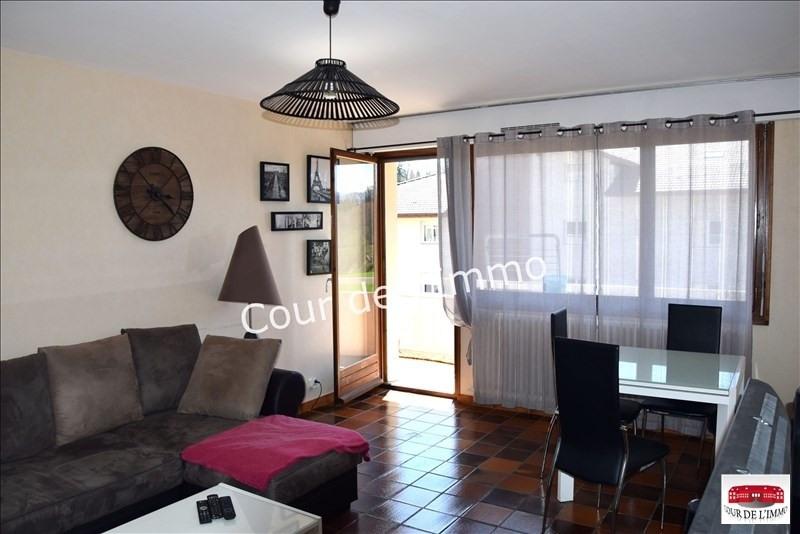 Vente appartement Bonne 178000€ - Photo 1