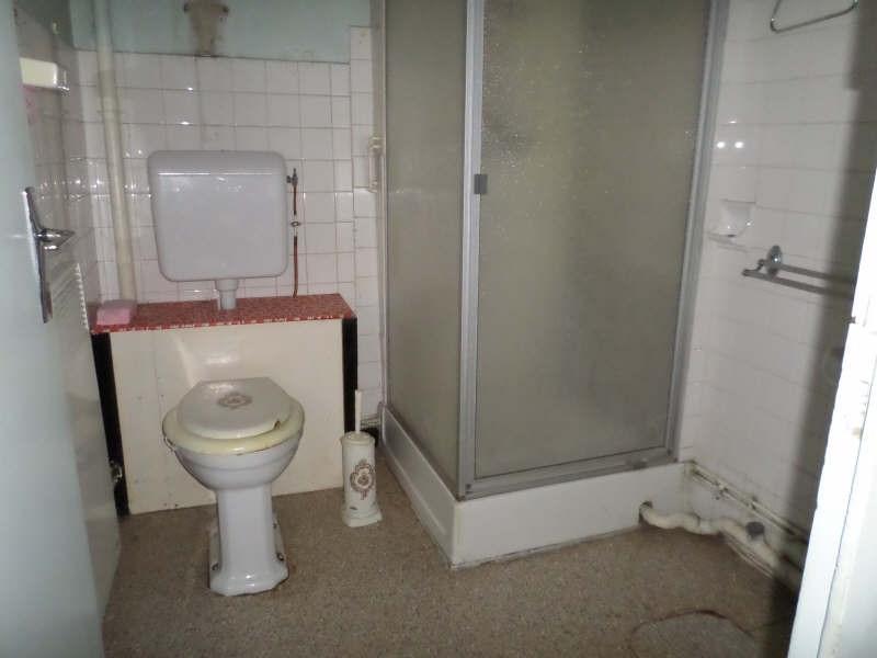 Vente maison / villa Antigny 25000€ - Photo 8