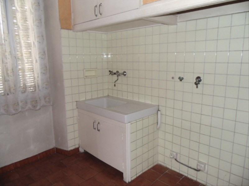 Investment property apartment Marseille 5ème 115000€ - Picture 4