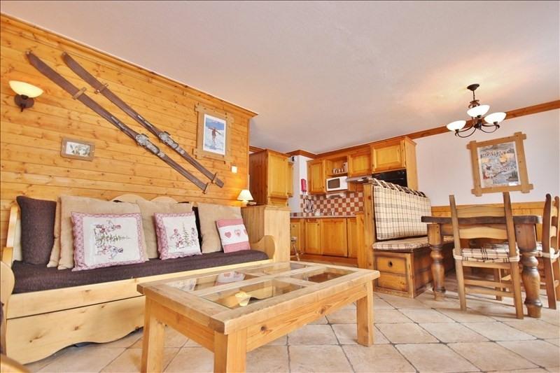 Vente appartement Les arcs 436000€ - Photo 4