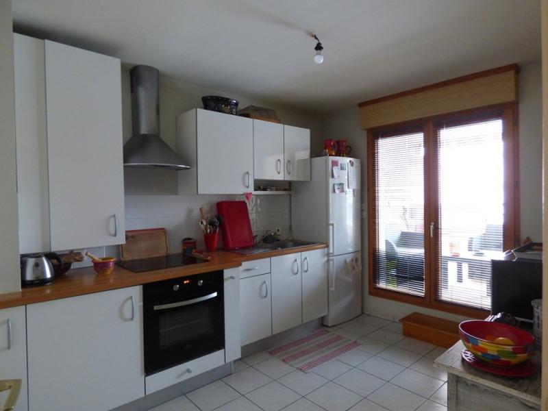 Affitto appartamento Aix les bains 971€ CC - Fotografia 5