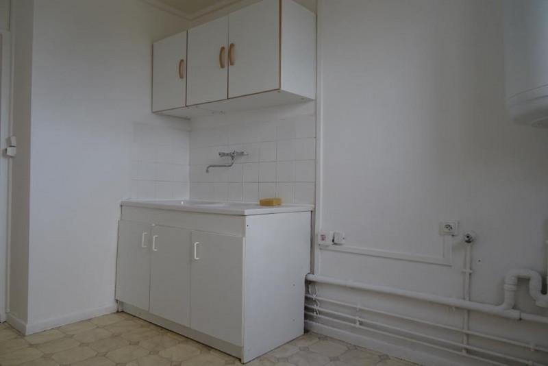 Vente appartement Soissons 99000€ - Photo 3