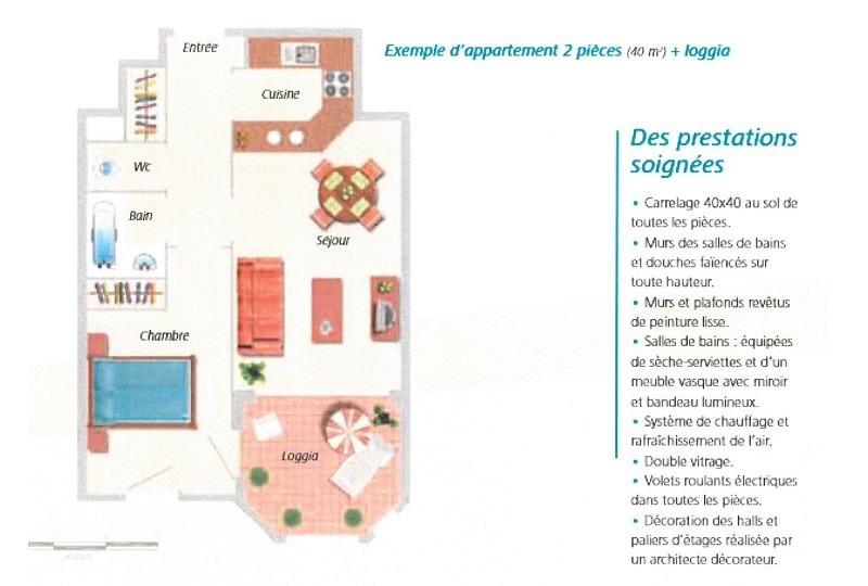 Vente de prestige appartement Juan les pins 210000€ - Photo 11