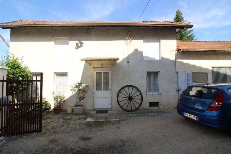 Vente maison / villa La tour du pin 235000€ - Photo 13