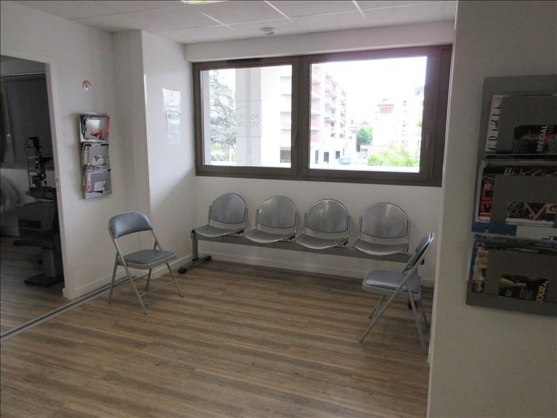 Location bureau Voiron 1267€ +CH/ HT - Photo 1