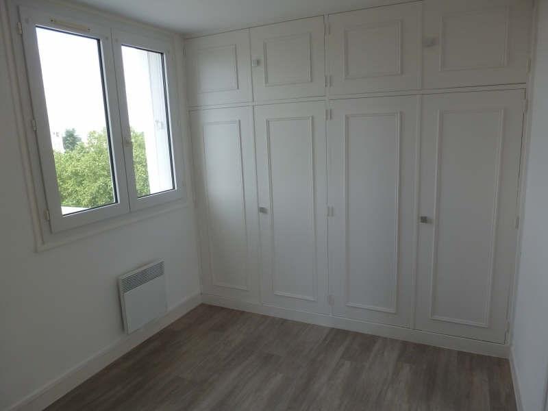 Produit d'investissement appartement Chatellerault 80250€ - Photo 4