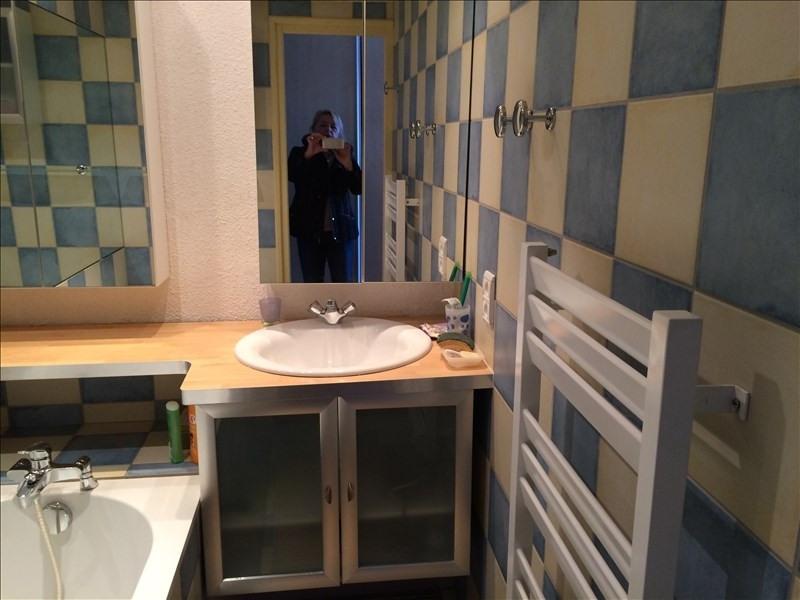 Vente appartement Les arcs 199000€ - Photo 4