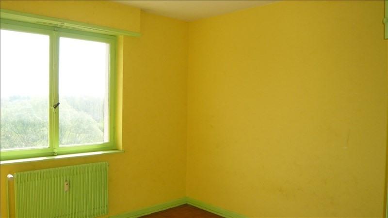 Vente appartement Illzach 40000€ - Photo 4
