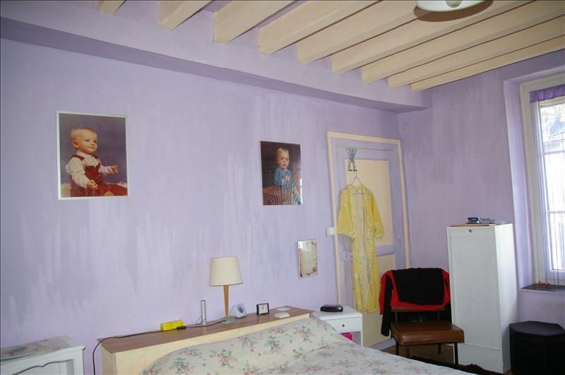 Vente maison / villa Entrains sur nohain 83000€ - Photo 3