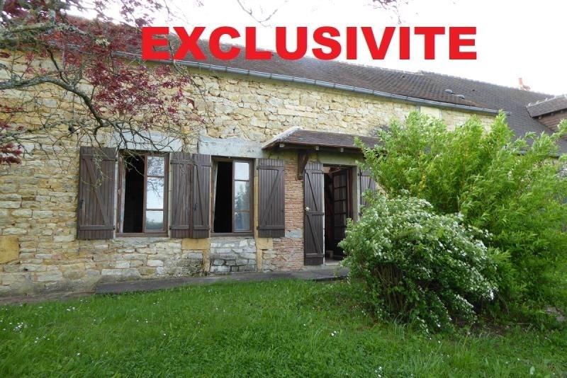 Vente maison / villa Billy chevannes 99500€ - Photo 1