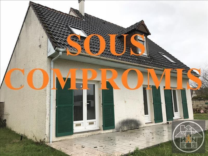 Vente maison / villa Thourotte 147000€ - Photo 1