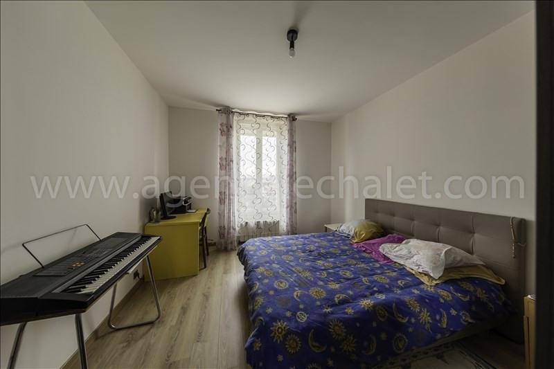 Vente maison / villa Orly 279000€ - Photo 5