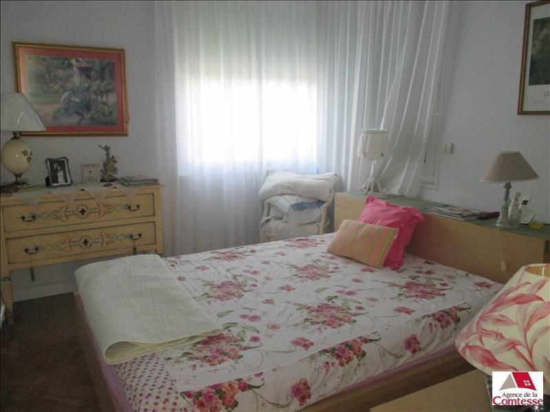 Vente appartement Marseille 8ème 320000€ - Photo 6
