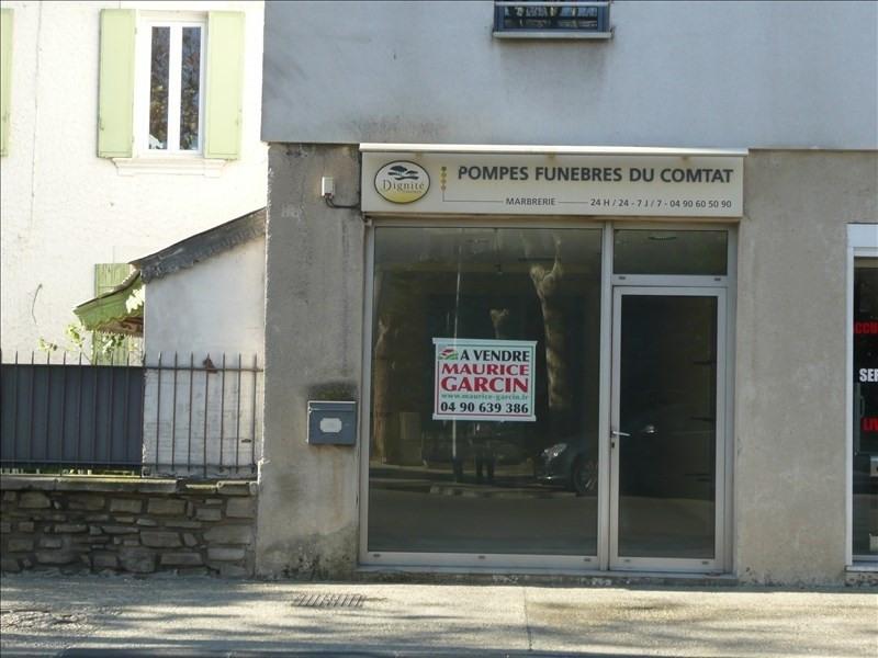 Продажa торговая площадь Carpentras 59400€ - Фото 5