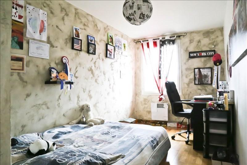 Vente maison / villa Chatres 265000€ - Photo 2