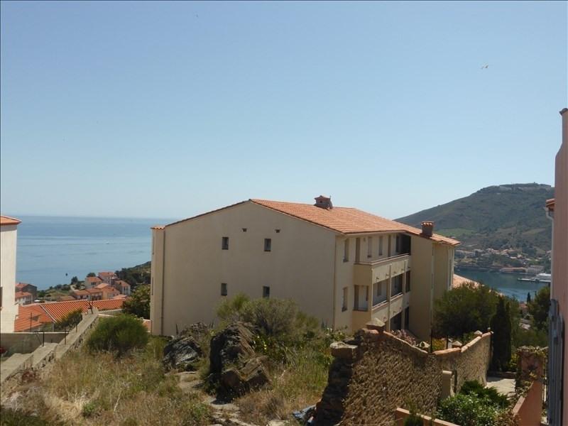 Vente de prestige maison / villa Port vendres 599000€ - Photo 15