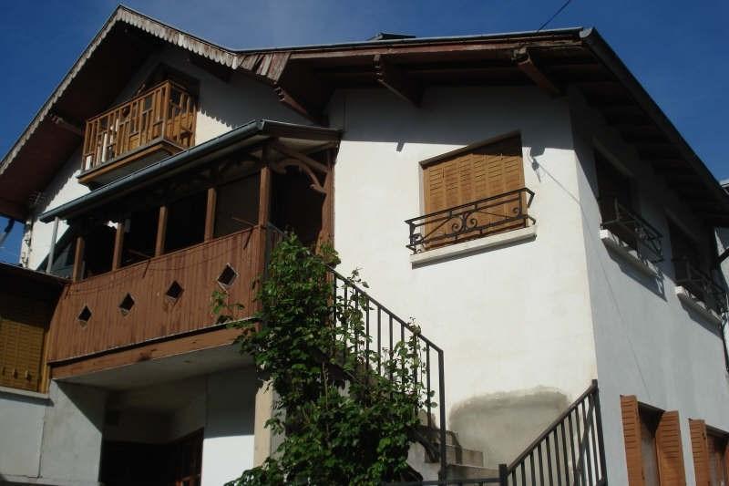Vente maison / villa Bagneres de luchon 139100€ - Photo 1