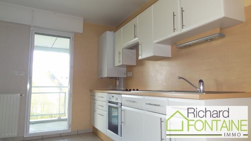Vendita appartamento Cesson sevigne 258750€ - Fotografia 3
