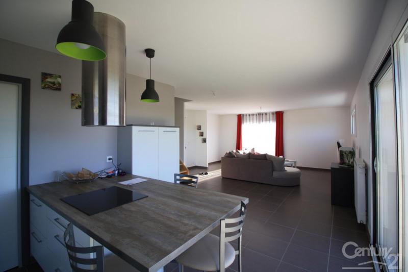 Vente maison / villa St lys 328000€ - Photo 3