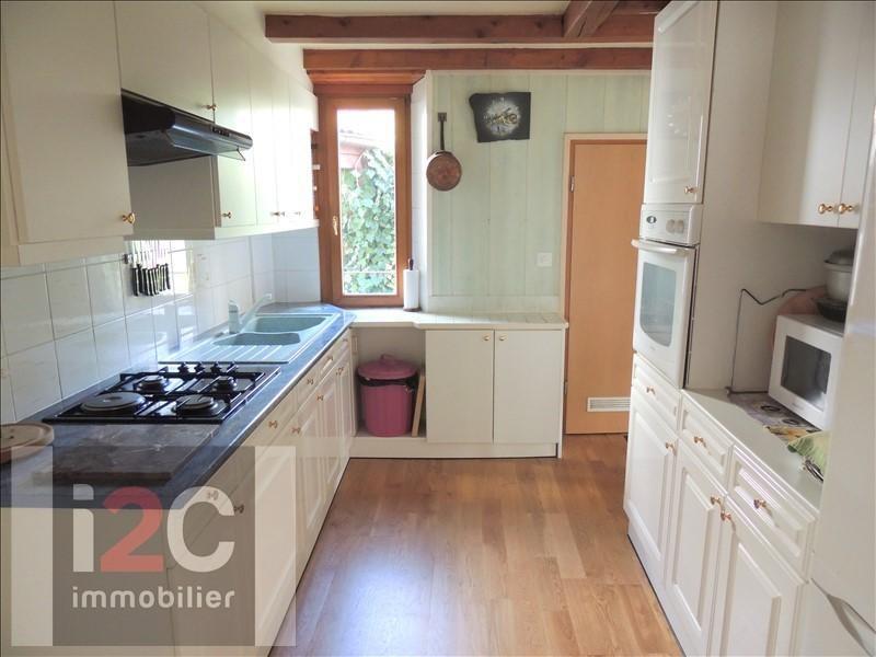 Vente appartement Divonne les bains 315000€ - Photo 3