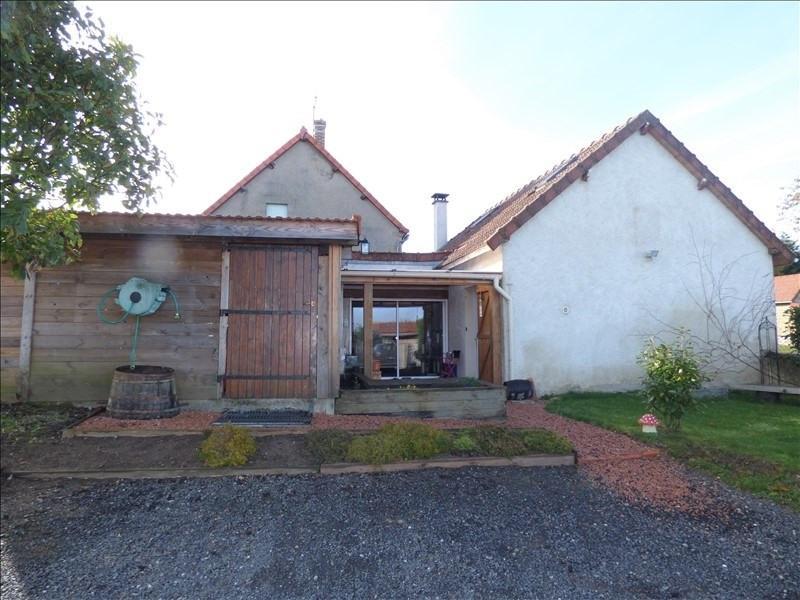 Vente maison / villa Cressanges 117000€ - Photo 1