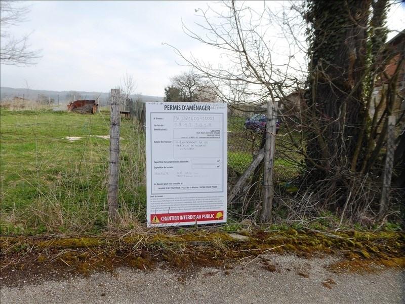 Vente terrain Eyzin pinet 96500€ - Photo 2