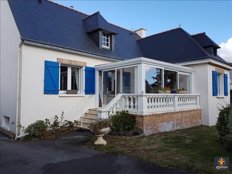 Sale house / villa Le bono 276660€ - Picture 1