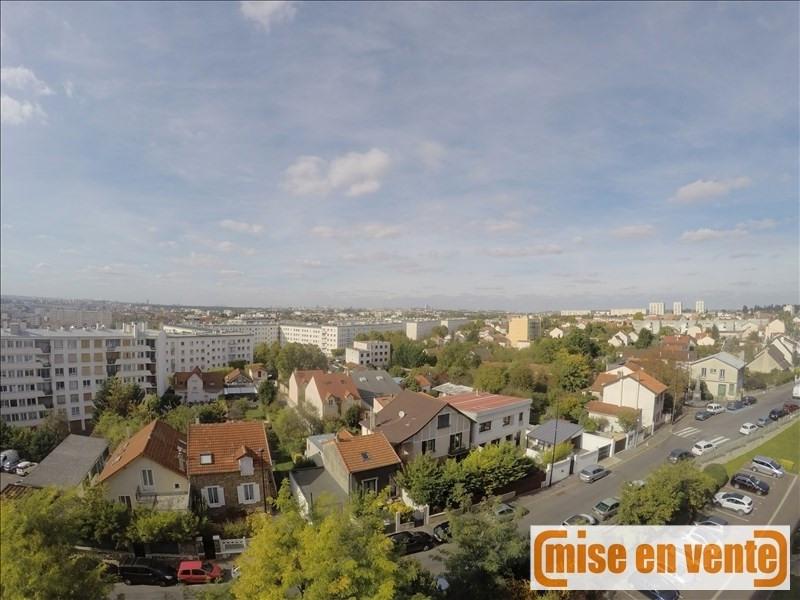 Продажa квартирa Champigny sur marne 160000€ - Фото 1