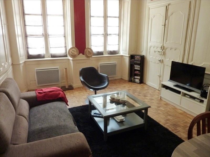 Vente appartement Fougeres 43400€ - Photo 1