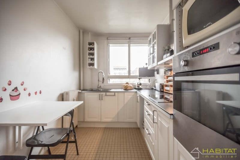 Sale apartment Noisy le sec 236000€ - Picture 5