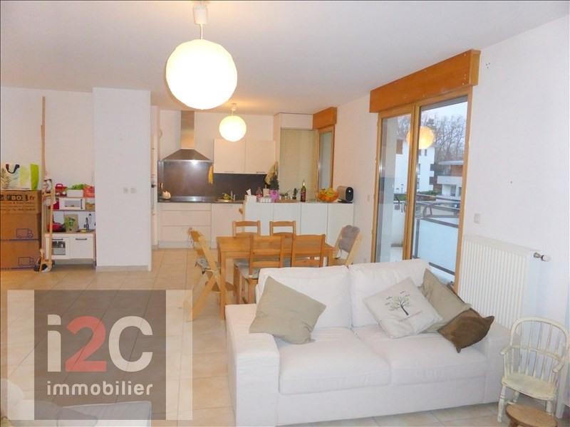 Rental apartment Prevessin-moens 1770€ CC - Picture 3