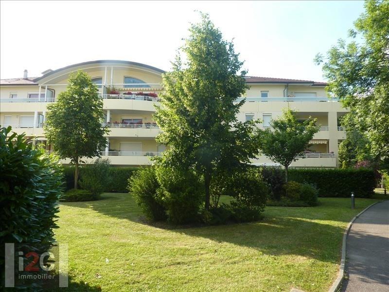 Rental apartment Ferney voltaire 2332€ CC - Picture 1