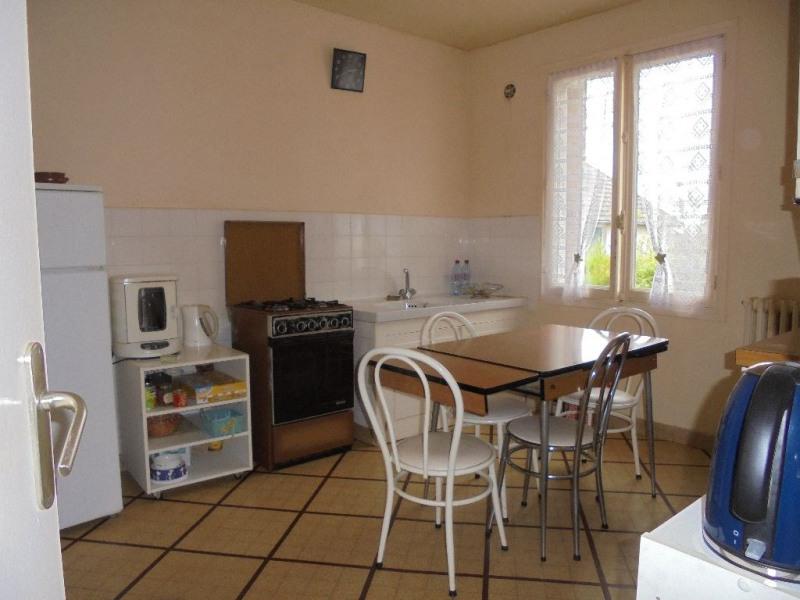 Vente maison / villa Bonny sur loire  - Photo 4