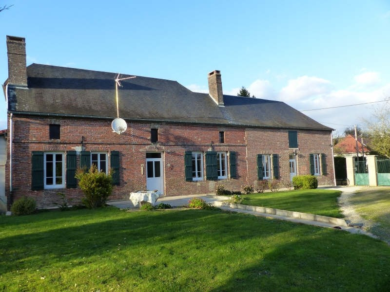 Vente maison / villa Neuvy sautour 149500€ - Photo 1