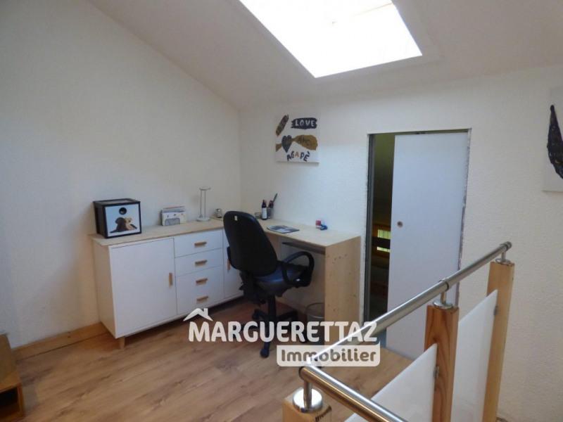 Vente appartement Onnion 86000€ - Photo 7