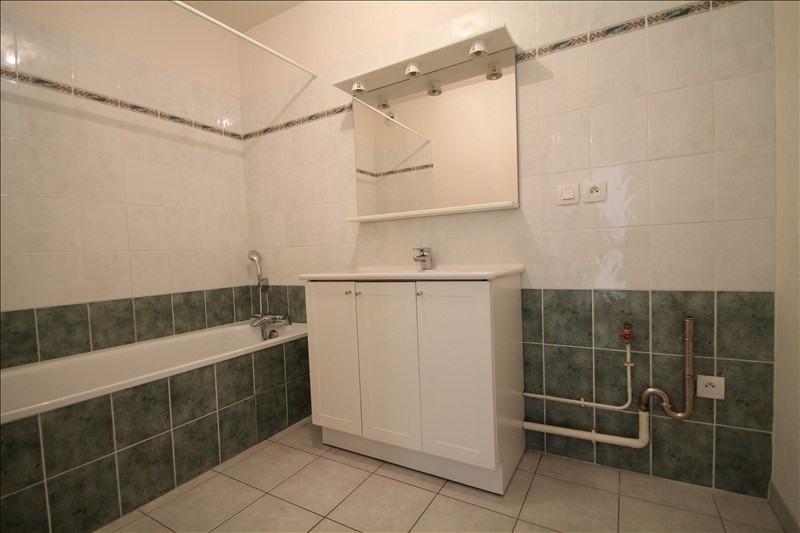 Продажa квартирa La motte servolex 155000€ - Фото 4