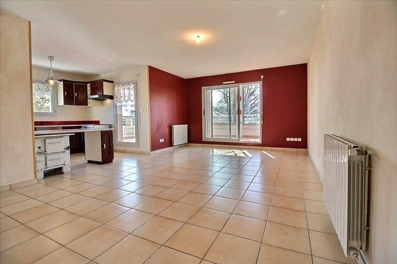 Vente appartement Oloron ste marie 153000€ - Photo 1