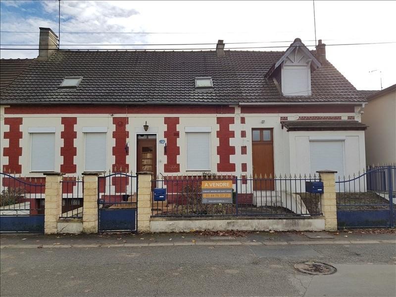 Vente maison / villa Longueil annel 137000€ - Photo 1