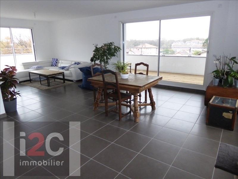 Vendita appartamento Divonne les bains 950000€ - Fotografia 8