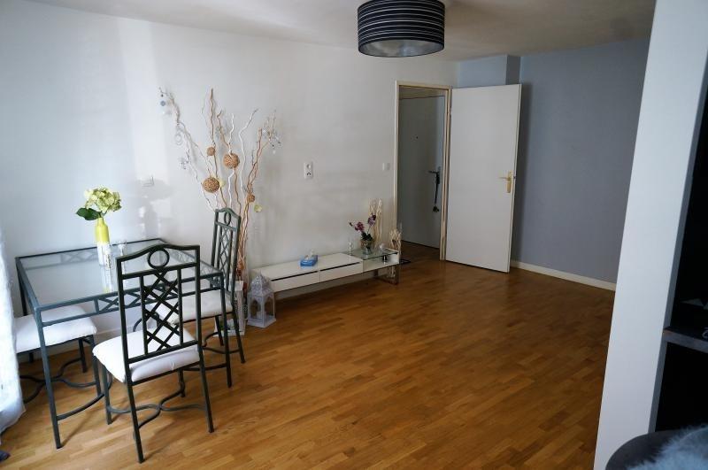 Vente de prestige appartement Wissous 196000€ - Photo 1