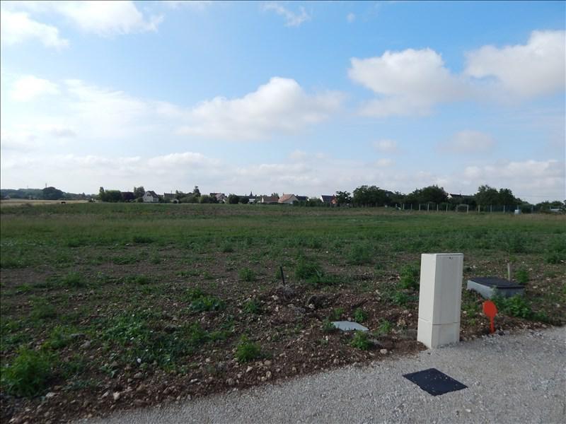 Vente terrain Vendome 15892€ - Photo 4
