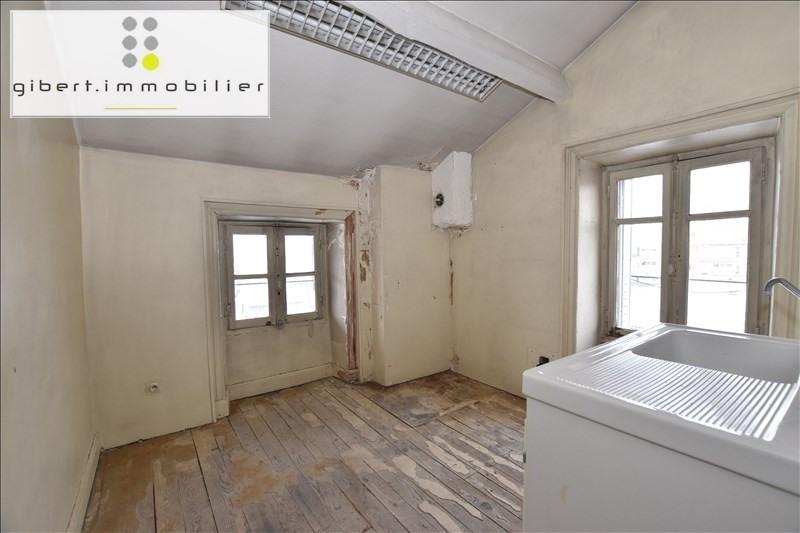 Sale apartment Le puy en velay 39600€ - Picture 6
