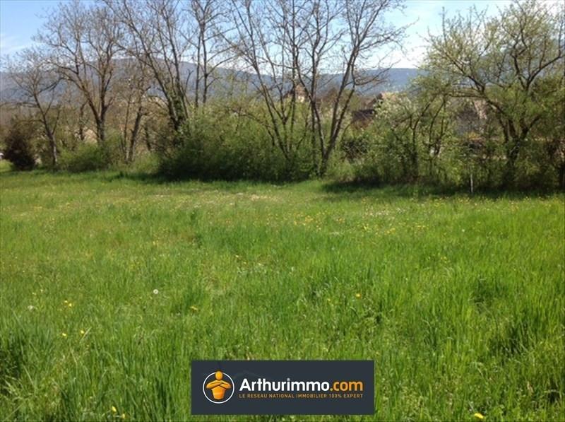 Vente terrain St victor de morestel 88000€ - Photo 2