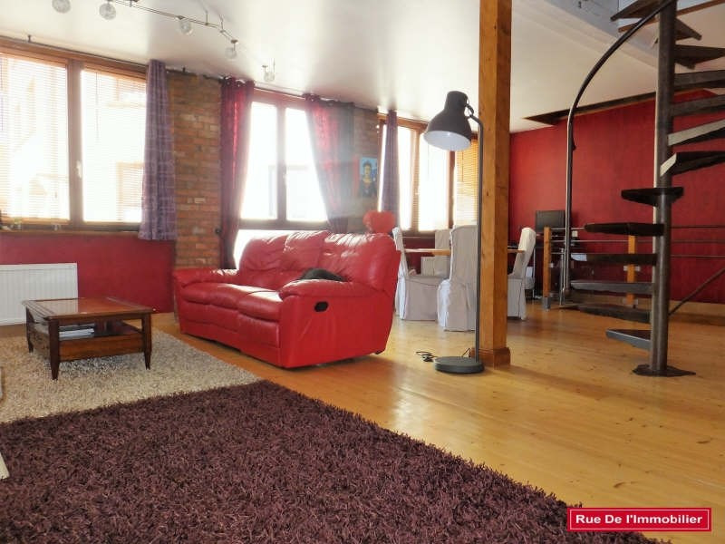 Sale apartment Pfaffenhoffen 148 900€ - Picture 4