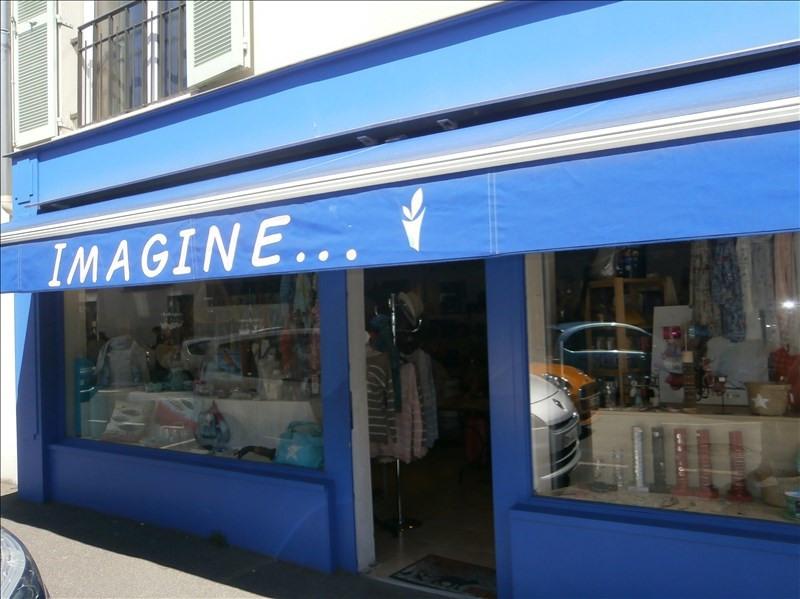 Vente fonds de commerce boutique Orsay 27400€ - Photo 1