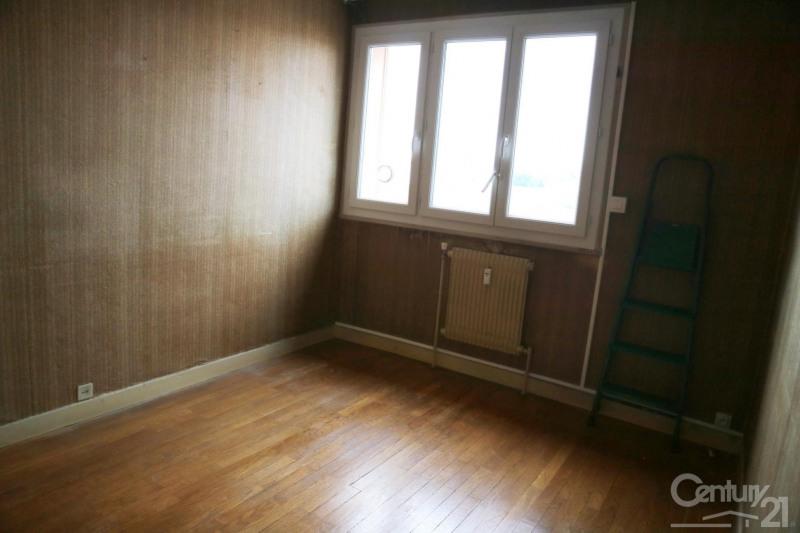 Vente appartement Villeurbanne 114000€ - Photo 2