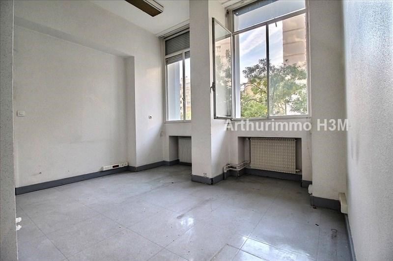 Location bureau Paris 15ème 4 500€ +CH/ HT - Photo 2