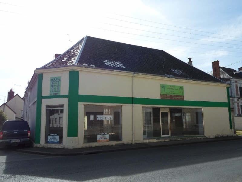 Vente local commercial Chatres sur cher 75000€ - Photo 1