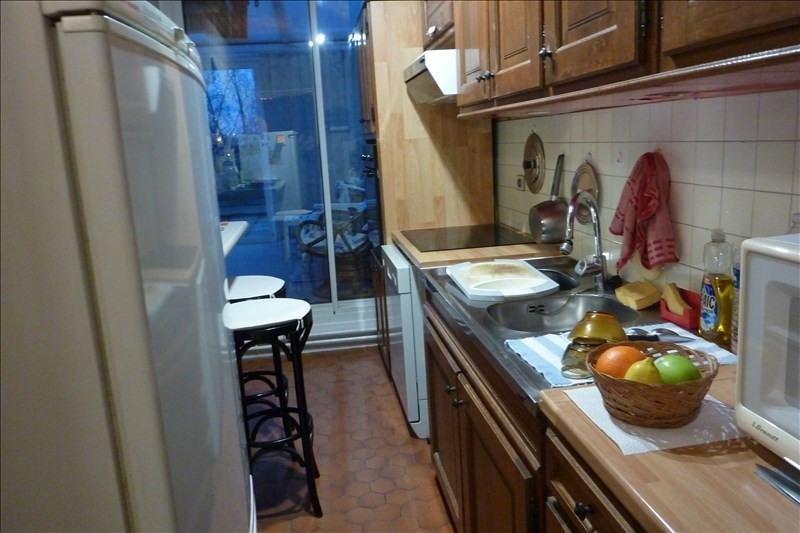 Vente appartement Les ulis 231000€ - Photo 7